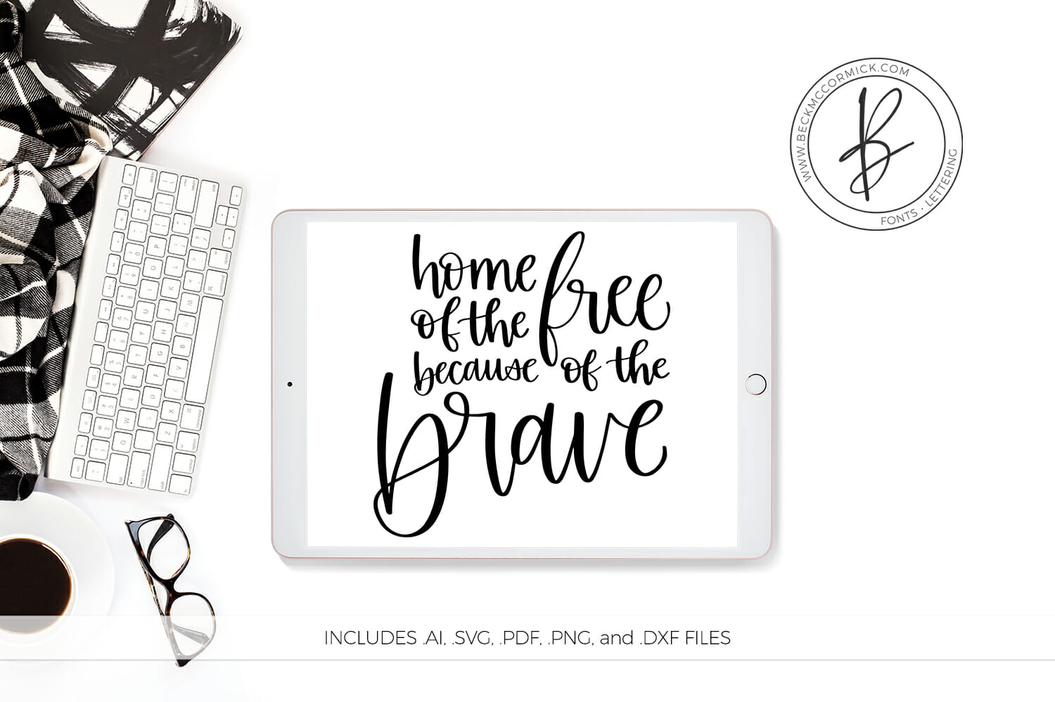 Home Of The Free Because Of The Brave Svg Military Svg Silhouette Cut File Instant Download For Cricut Instant Download Silhouette Beck Mccormick